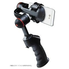 【ふるさと納税】スマートフォン用スタビライザー Wen Pod SP1+