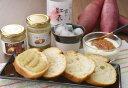 【ふるさと納税】川越いも焼酎、コンフィチュール、バターセット