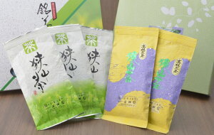 【ふるさと納税】三芳町産狭山茶詰め合わせ(高級煎茶100g×3本、特選煎茶100…