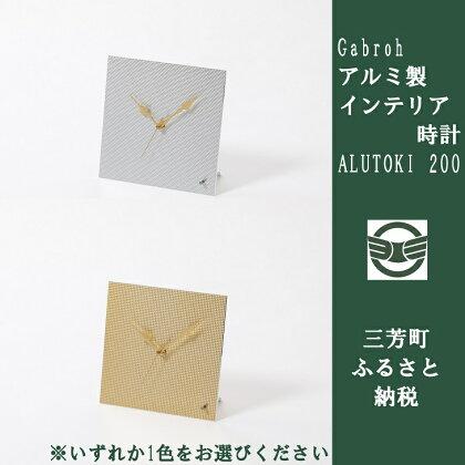 インテリア時計 200【限定各色5セット】