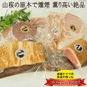 【ふるさと納税】No.049 手づくりハム・ソーセージ プレ...