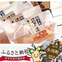 【ふるさと納税】No.005酒蔵漬(豚肉5枚)約500g