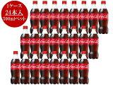 【ふるさと納税】コカ・コーラ500mlペット1ケース24本入り
