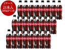 【ふるさと納税】コカ・コーラ ゼロ 500mlペット 1ケー...