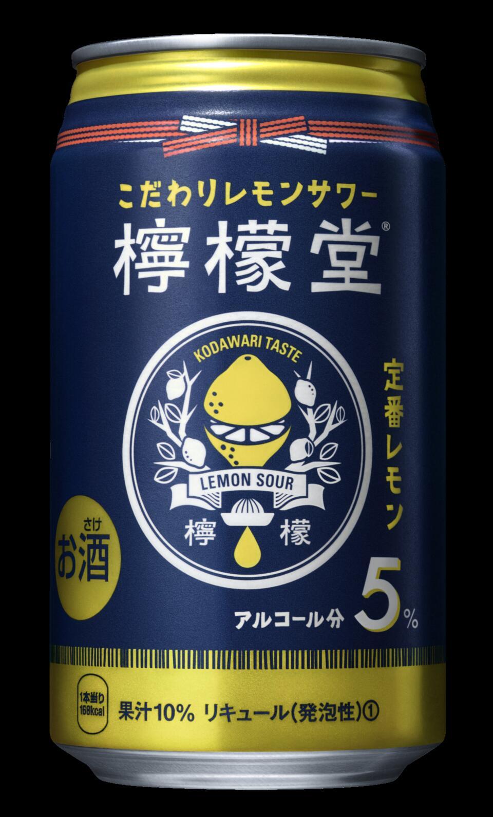 こだわりレモンサワー 檸檬堂 定番レモン 350ml 1ケース24本入り[アルコール度数5%]
