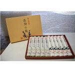 【ふるさと納税】長瀞の麺秩父絹織りめん詰合せ【1200441】