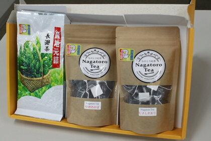 ながとろ和紅茶セット