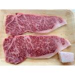 【ふるさと納税】上里町産【彩さい牛】サーロイン肉250g(ステーキ用)【1098344】