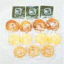 【ふるさと納税】ぬれ煎餅の発祥地銚子市のぬれ煎餅と従来のおせんべいの詰合せ イシガミ特選品F-2 30枚入