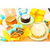 【ふるさと納税】クインズケーキ おすすめ厳選スイーツプレミアムセット【1061878】