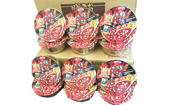 勝浦市のまちおこし団体として立ち上がった「熱血!!勝浦タンタンメン船団」公認の商品です!