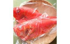 勝浦に水揚げされたブランド金目鯛(灯台沖きんめ)をご賞味下さい。