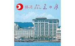 風光明媚な勝浦湾に面した房総最大級のリゾートスパホテルです。