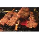 【ふるさと納税】市原タパスの豚旨味噌焼、豚塩麴焼+牛タンつくね 【肉の加工品・豚・豚串・豚肉・牛タンつくね】