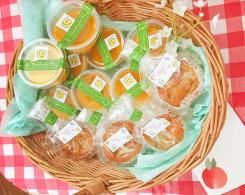 【ふるさと納税】No.006かぼちゃぷりんと季節のお菓子セット【福祉施設提供】