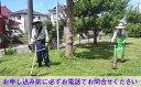 【ふるさと納税】ふるさと君津 空き地等の草刈り作業券(小)