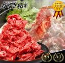 【ふるさと納税】◇特選!富津市産「かずさ和牛」切り落とし1.1kg