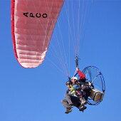 【ふるさと納税】☆絶景の空中散歩!モーターパラグライダー1日体験コース