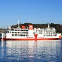 【ふるさと納税】☆東京湾フェリー 乗船回数券(11枚綴)...
