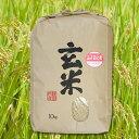 【ふるさと納税】◇令和元年 千葉県産「ふさおとめ」20kg(...