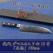 【ふるさと納税】☆旋風ダマスカスV金10号「三徳」180mm