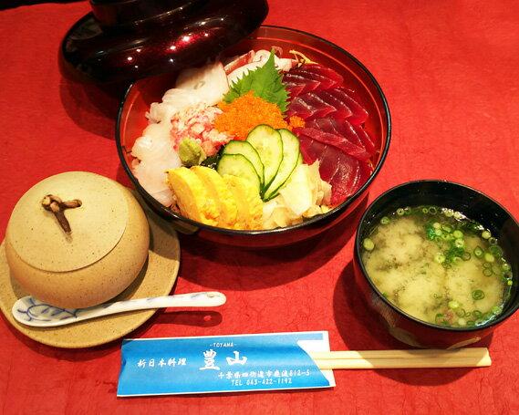 【ふるさと納税】海鮮チラシ寿し・旬のセットコース お食事券2名様分 / チケット コース料理