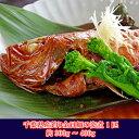 【ふるさと納税】金目鯛の姿煮(千葉県産) 1匹 5651-0616