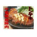 【ふるさと納税】千葉県産豚肉のトンテキ 5651-0497