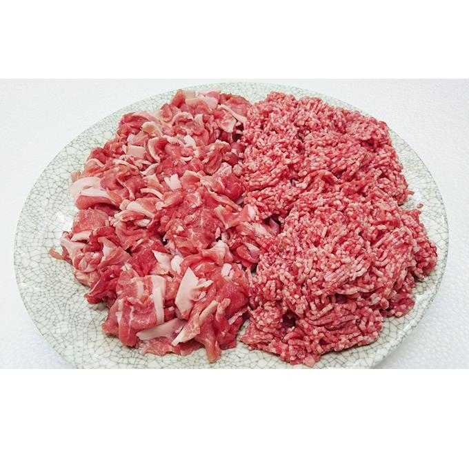 【ふるさと納税】里見和豚小マ切&挽肉1.6kgUP 5651-0578
