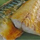 【ふるさと納税】骨取り塩さば 切身1.5kg(500g×3袋) 5651-0789
