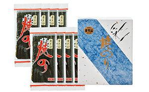 5651-0312【ふるさと納税】青混焼きのり箱詰