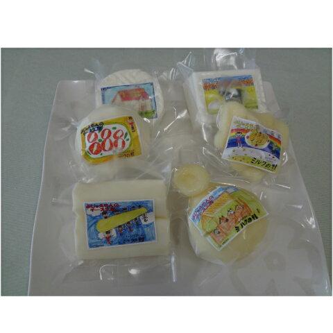 【ふるさと納税】A301 よじゅえもんのチーズセット