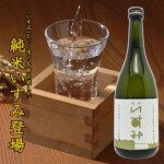 【ふるさと納税】日本酒純米ギフト計1440ml木戸泉
