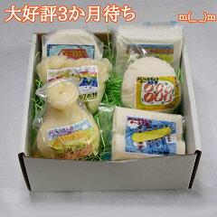 ふるさと納税チーズおすすめランキング 人気の北海道・ブルーチーズも 6