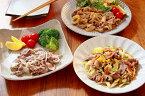 【ふるさと納税】毎日の食卓応援! 元気豚 味付き焼肉3種セット 1.8kg 【 千葉県 多古町 】