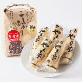 【ふるさと納税】多古米と大和芋!多古町特産品セット
