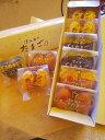神奈川県のお菓子