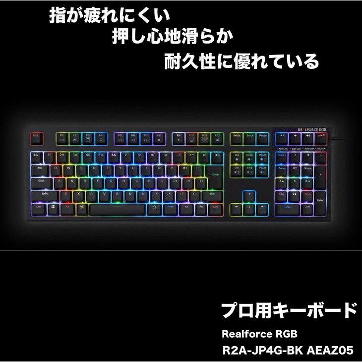 マウス・キーボード・入力機器, キーボード  C Realforce RGB (R2A-JP4G-BK AEAZ05