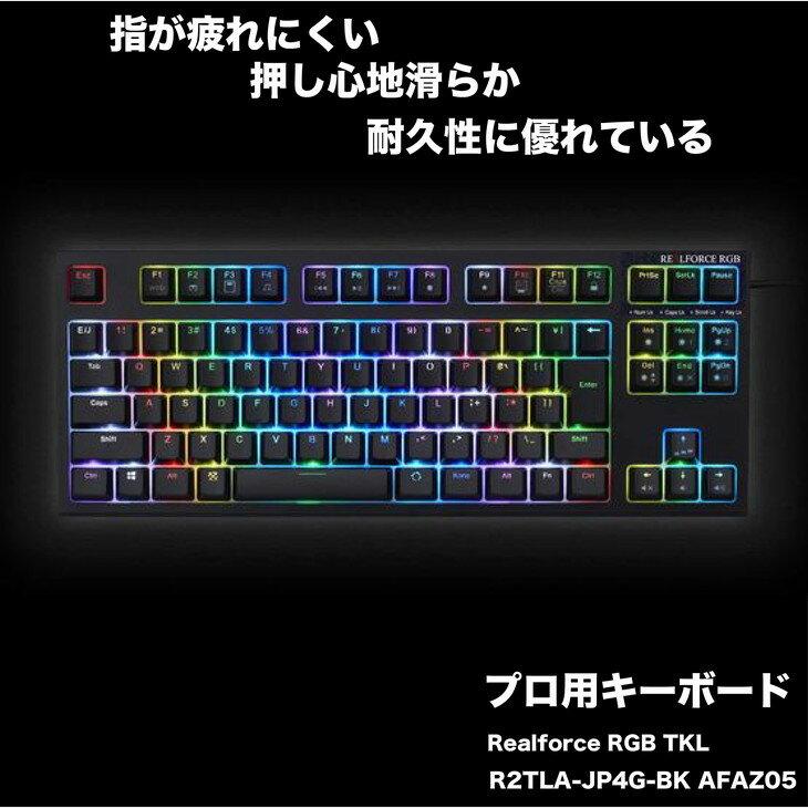 マウス・キーボード・入力機器, キーボード  D Realforce RGB TKL (R2TLA-JP4G-BK AFAZ05