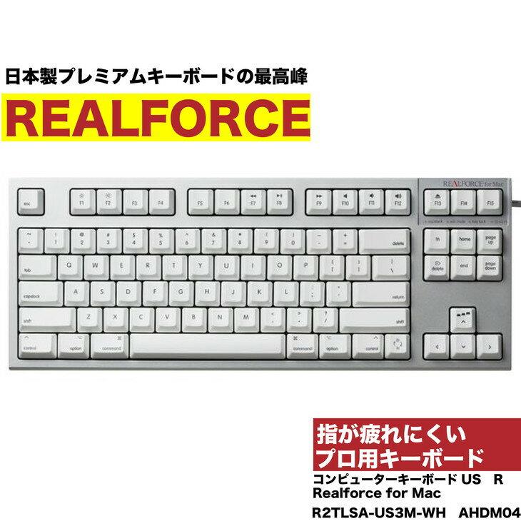 東プレ コンピューターキーボードUS R Realforce for Mac (型式:R2TLSA-US3M-WH AHDM04)※着日指定送不可