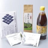 【ふるさと納税】調味料、嗜好品(緑茶・コーヒー)詰め合わせ