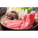 【ふるさと納税】神奈川県産 相模牛すき焼き用 500g 【牛肉・お肉】