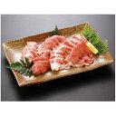 【ふるさと納税】神奈川県産 相模豚 焼肉用 【お肉・豚肉】