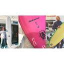 【ふるさと納税】サーフィン上達セット(サーフボード&サーフィンスクール) 【体験チケット】