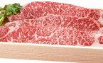 【ふるさと納税】小田原中川食肉お勧め かながわブランド相州牛ロースステーキ用600g