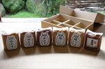 創業嘉永3年の歴史ある味噌蔵が造るお味噌
