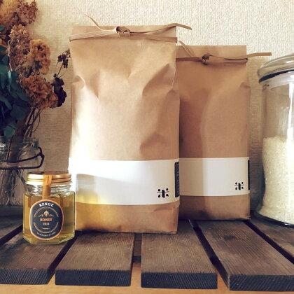 特別栽培れんげ米(キヌヒカリ)&季節のはちみつセット