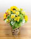 【ふるさと納税】《記念日に届くお花シリーズ》アレンジメント Sサイズ_イエロー/オレンジ系