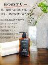 【ふるさと納税】キャントウェイトシャンプー(300ml) ビーフル化粧水(200ml) セット 2