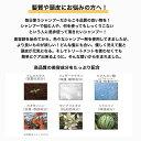 【ふるさと納税】キャントウェイトシャンプー(300ml) ビーフル化粧水(200ml) セット 3
